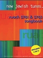 New Jewish Tunes--ruach 5761 & 5763 Book