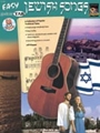 Easy Jewish Songs